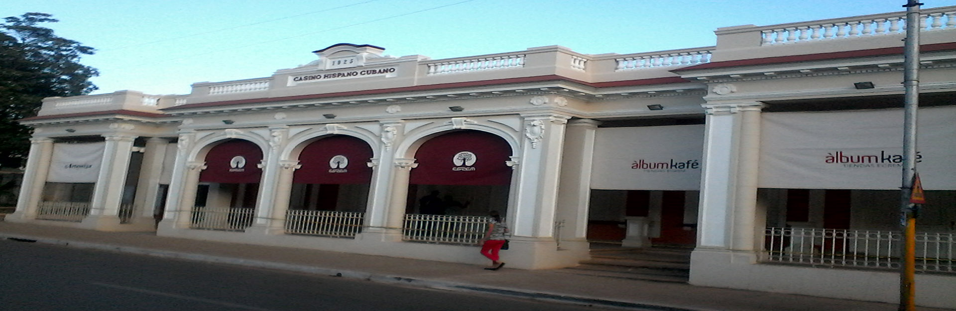 House of Music in Artemis, Cuba Travel